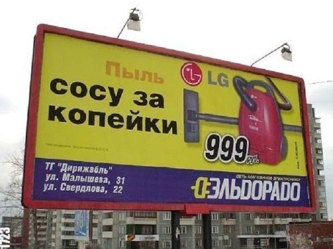 Реклама — двигатель торговли: сотня двигает, один торгует