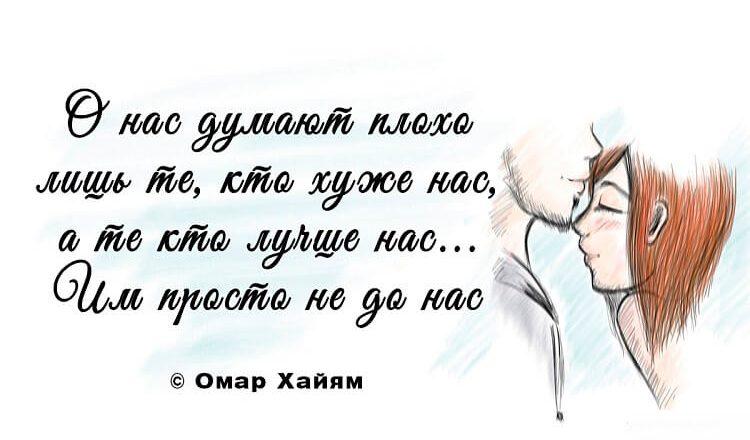 Инструкция к жизни: 15 лучших цитат Омара Хайяма