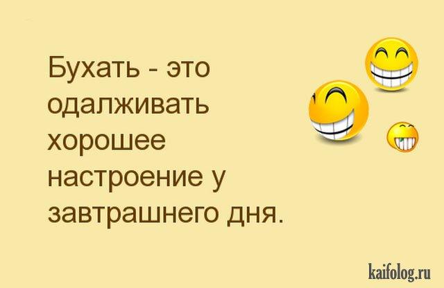 Ну очень смешные анекдоты