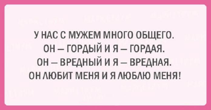 Лучшие шутки об очаровательной женской логике