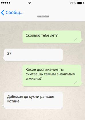 38 уморительных СМС, продлевающих жизнь!