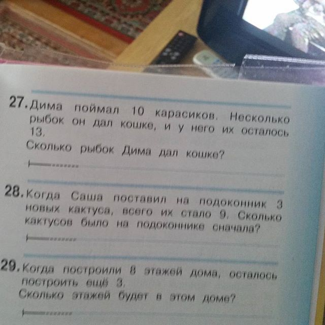 Смешные записи из школьных тетрадей