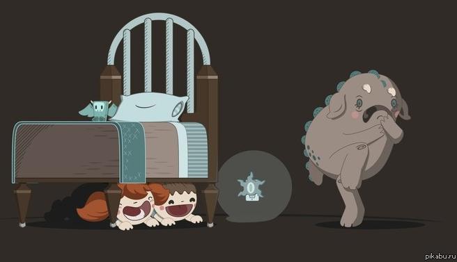Моего мужа в детстве пугали бабайкой под кроватью )))
