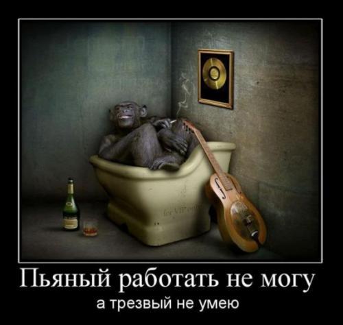 22 ржачные картинки про «любимую» работу
